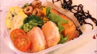 【夫のお弁当】#57「簡単ハムカツ弁当」とろ~りチーズが美味しい☆簡単弁当~bento