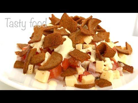Обалденно Вкусный Салат с Ветчиной, Сухариками и Вкусным Соусом! Вам стоит его попробовать!!!