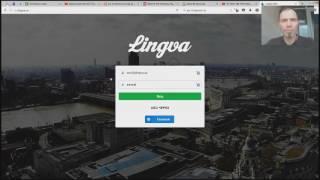Вебинар Lingva.Skills для нових користувачів