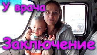 В городе Таня у невролога результаты В гостях Шоппинг 12 19г Семья Бровченко