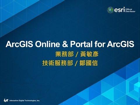 ArcGIS Online & Portal for ArcGIS