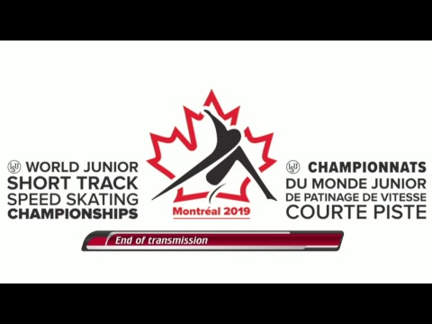 WORLD JUNIOR CHAMPIONSHIP  January 26, 2019