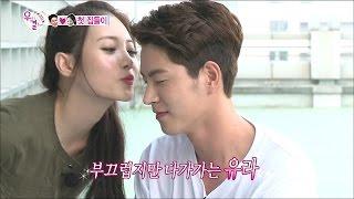 tvpp girl s day first kiss on the eye 2 2 걸스데이 드디어 첫 뽀뽀 두근두근 콩닥콩닥 2 2 we got married