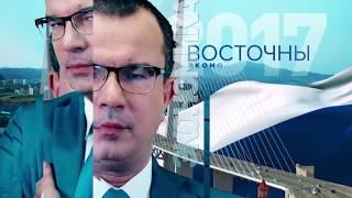 видео ЭКОНОМИЧЕСКИЙ