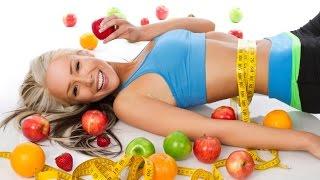 Фитнес диета. Правильное питание