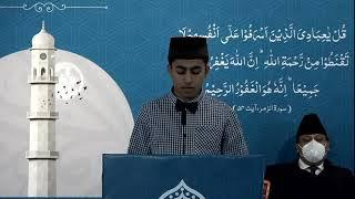 Azeem Ahmed Shah, Qaseeda, Jalsa Salana 2020