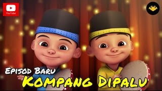 Video Teaser Upin & Ipin Musim 11 - Kompang Dipalu download MP3, 3GP, MP4, WEBM, AVI, FLV Oktober 2017