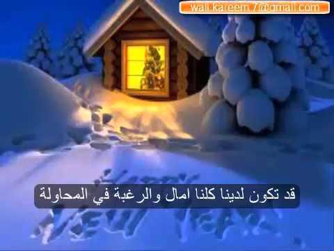 Abba   Happy New Year  مترجمه