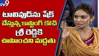 Sri Reddy exposes Tollywood
