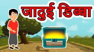 koo koo tv hindi video