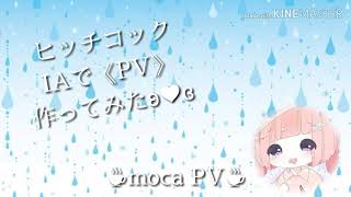 コンニチハ!!(゚Д゚*)(。_。*)ペコリ 今回は初PVを作ってみましたε٩( ºωº )۶з へ、編集疲れすぎた……( ´。pωq。) お借りした曲 [https://youtu.b...