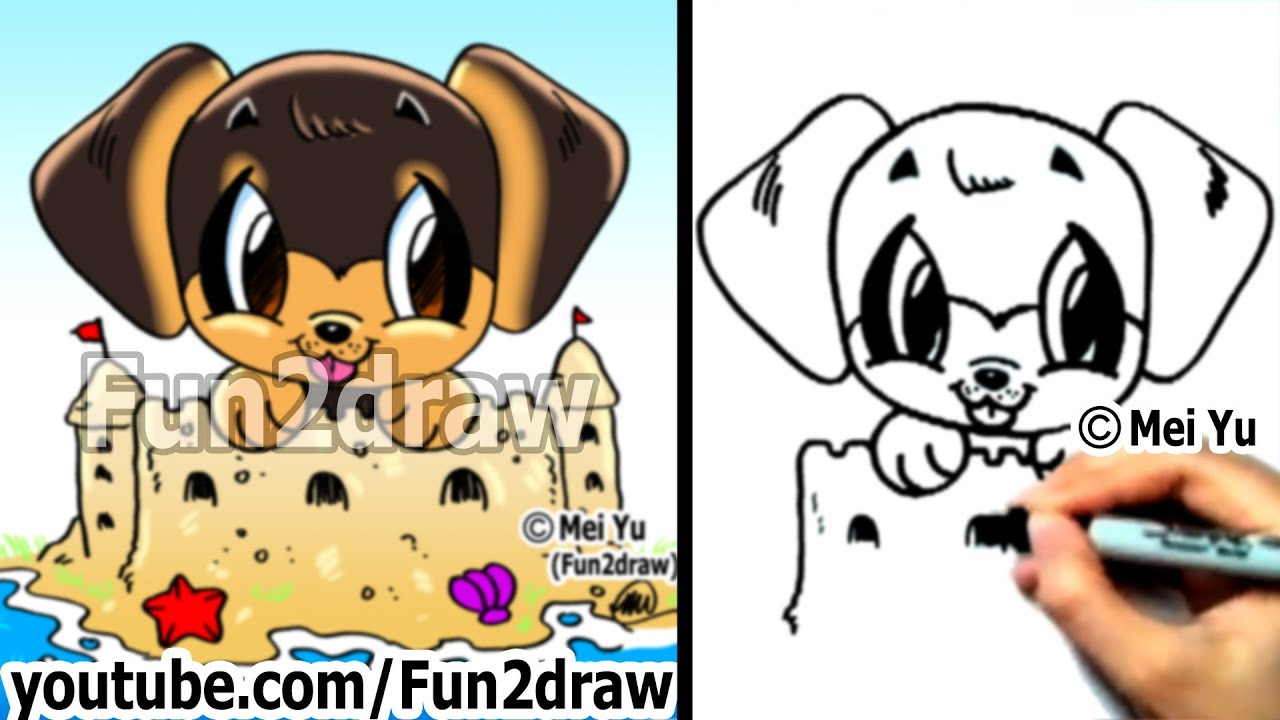 Rottweiler Puppy Cute Dogs How To Draw A Dog For Summer Drawing Tutorials Fun2draw