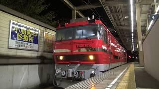 ♯31【鉄道】名鉄 EL120重連本宿発車