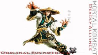 Mortal Kombat: Deadly Alliance Soundtrack - Lava Shrine