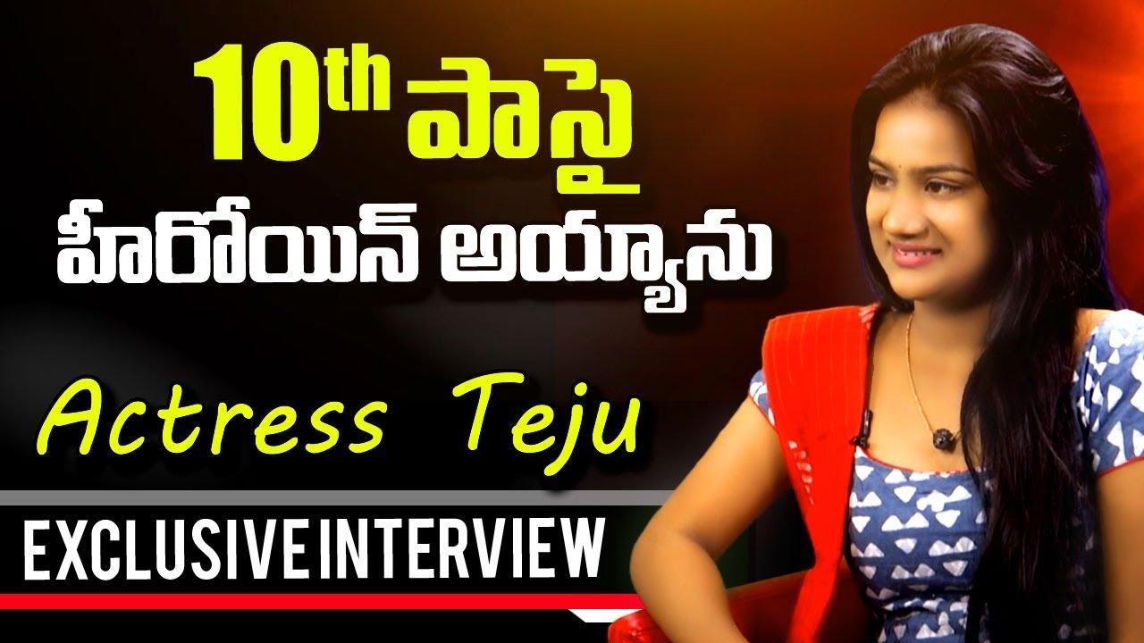 Actress Teju Anupoju Exclusive Interview | Valasa Movie | Manoj Nandam | NTV Entertainment