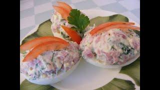 Яйца фаршированные ветчиной, закуска легко и просто, прекрасное блюдо