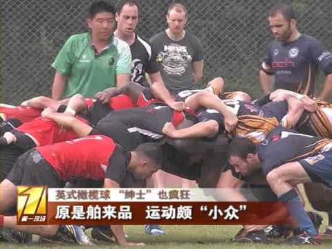 Shenzhen Dragons Rugby Club