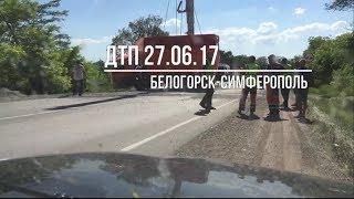 видео Симферополь: Смертельное ДТП на трассе Симферополь- Белогорск