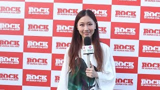 8月5日、国内最大の野外音楽フェスティバル「ROCK IN JAPAN FESTIVAL 2...