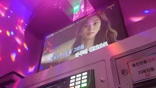 [Mc the Max]엠씨더맥스 - 바라보기(노래방)