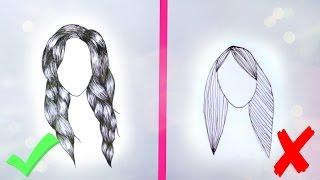 КАК НАРИСОВАТЬ ВОЛОСЫ? ✎ ОСНОВНЫЕ ОШИБКИ ✎ Урок Рисования ✎ КАК НАУЧИТЬСЯ РИСОВАТЬ(Урок рисования - как рисовать волосы? Как нарисовать волосы карандашом. Основные ошибки. Учимся рисовать..., 2017-02-26T07:39:07.000Z)