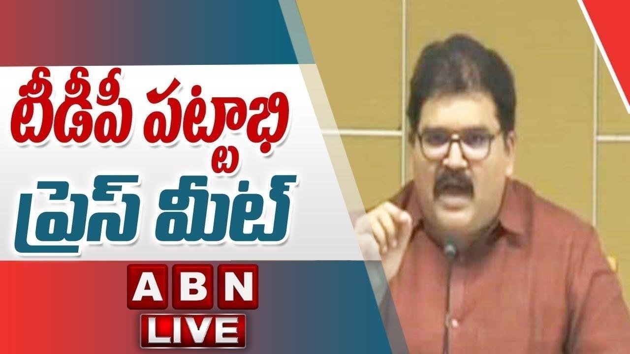 Botsa Satyanarayana Press Meet LIVE | ABN LIVE - YouTube
