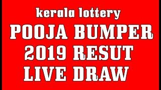pooja | bumper| result| pooja Bumper 2019 Result |  kerala lottery Live  Draw Today