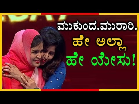 Suhana Syed Silences Haters With Another Devotional Song | Oneindia Kannada