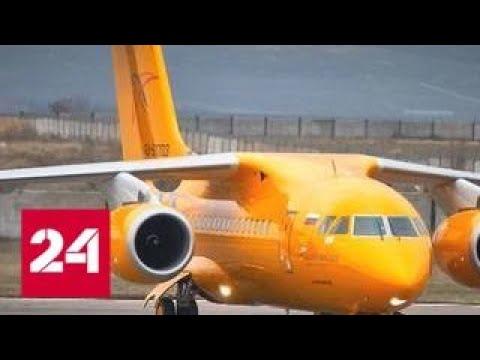 Крушение Ан-148 в Подмосковье: открыта горячая линия - Россия 24