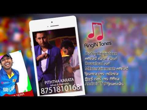 CWC ringtone download trailer cut 01