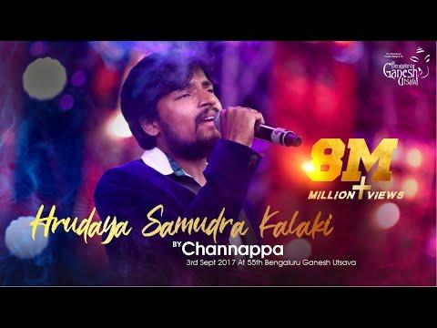"""Hrudaya Samudra Kalaki"" sung by Channappa at 55th Bengaluru Ganesh Utsava"