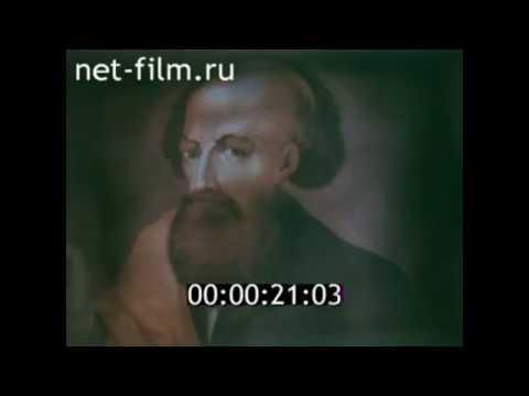 1995г. Тайны Невьянской башни. г.Невьянск. Свердловская область