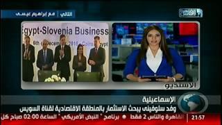 نشرة العاشرة من القاهرة والناس 6 ديسمبر