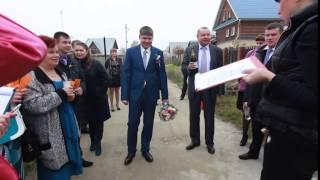 видео выкупа невесты в гоп-стиле