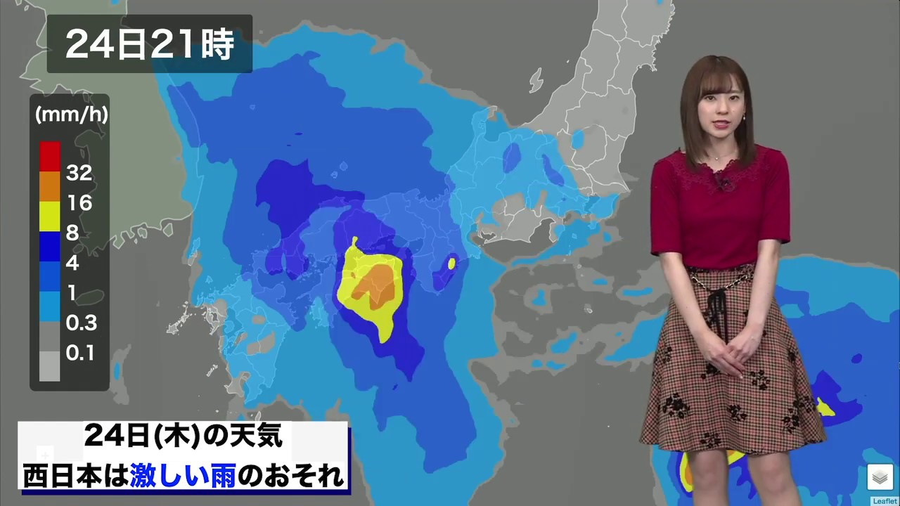 今日 の 天気 は