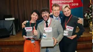 отзывы Марины Шишкиной - участницы переговорных игр, победителя российского чемпионата в Сочи 2019