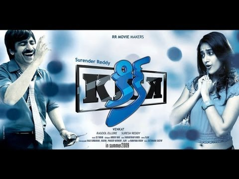 Kick Movie Song With Lyrics - Gore Gore (Aditya Music) - Ravi teja , Ileana