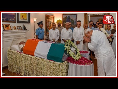 PM Modi Pays Emotional Tribute To His Father-Figure Atal Bihari Vajpayee