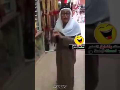 مقاطع عراقية تحشيش مضحكة 2014 شايب مضحك جدا   YouTube