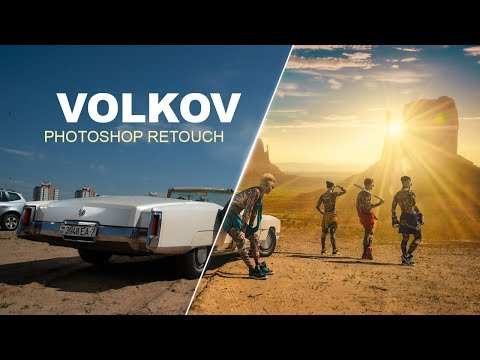 Volkov Retouch | Обработка фотографий | делаю коллаж в Photoshop, как заменить фон в фотошопе