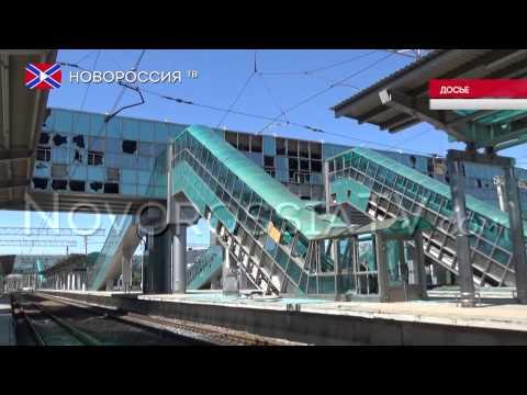 В Россию поездом!
