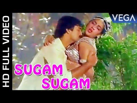Sugam Sugam Video Song | Engal Kural | Suresh | Nalini | Tamil Superhit Song thumbnail