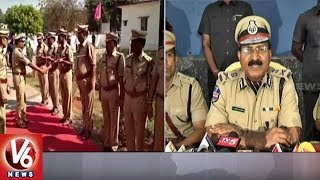 DGP Mahender Reddy Inspects Ramagundam Police Commissionerate | V6 News