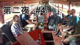 【バックパッカー】 2015 ラオス・タイ旅行記 第ニ夜 #4 【旅行解説】