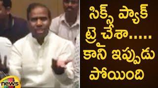 KA Paul About His Six Pack Abs | Ka Paul Funny Speech At Praja Santhi Party Office | Mango News