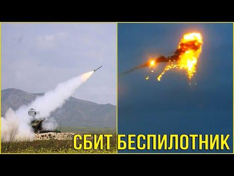 ПВО Армении сбила очередной Азербайджанский беспилотник