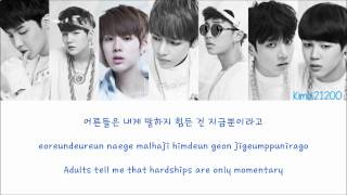BTS (방탄소년단) - N.O [Hangul/Romanization/English] Color & Picture Coded HD