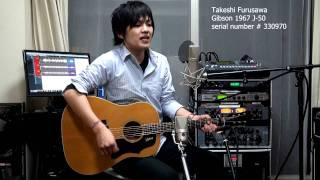 I Just Called To Say I Love You Stevie Wonder Gibson J-50 1967 古澤剛 Takeshi Furusawa