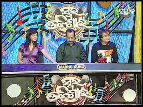 Raj Swara odishara audition  susant Kumar sahoo