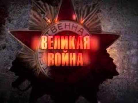 Soviet Storm: WW2 In the East Soundtrack music theme  Boris Kukoba Fleeing from the War